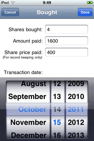 Screenshot of the buy mutation screen of AIM-Trader